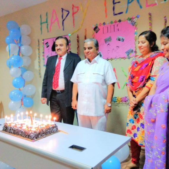 Teachers Day Celebrations 2017